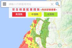 土壤液化潛勢圖公佈第二波 台中市低潛勢