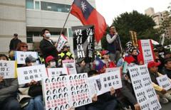 國民黨黨工赴黨產會抗議 要顧立雄出面