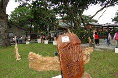摸摸看、坐坐看 松園別館漂流木雕質樸登場