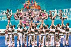 育達笑傲啦啦隊賽 團體甲組奪冠