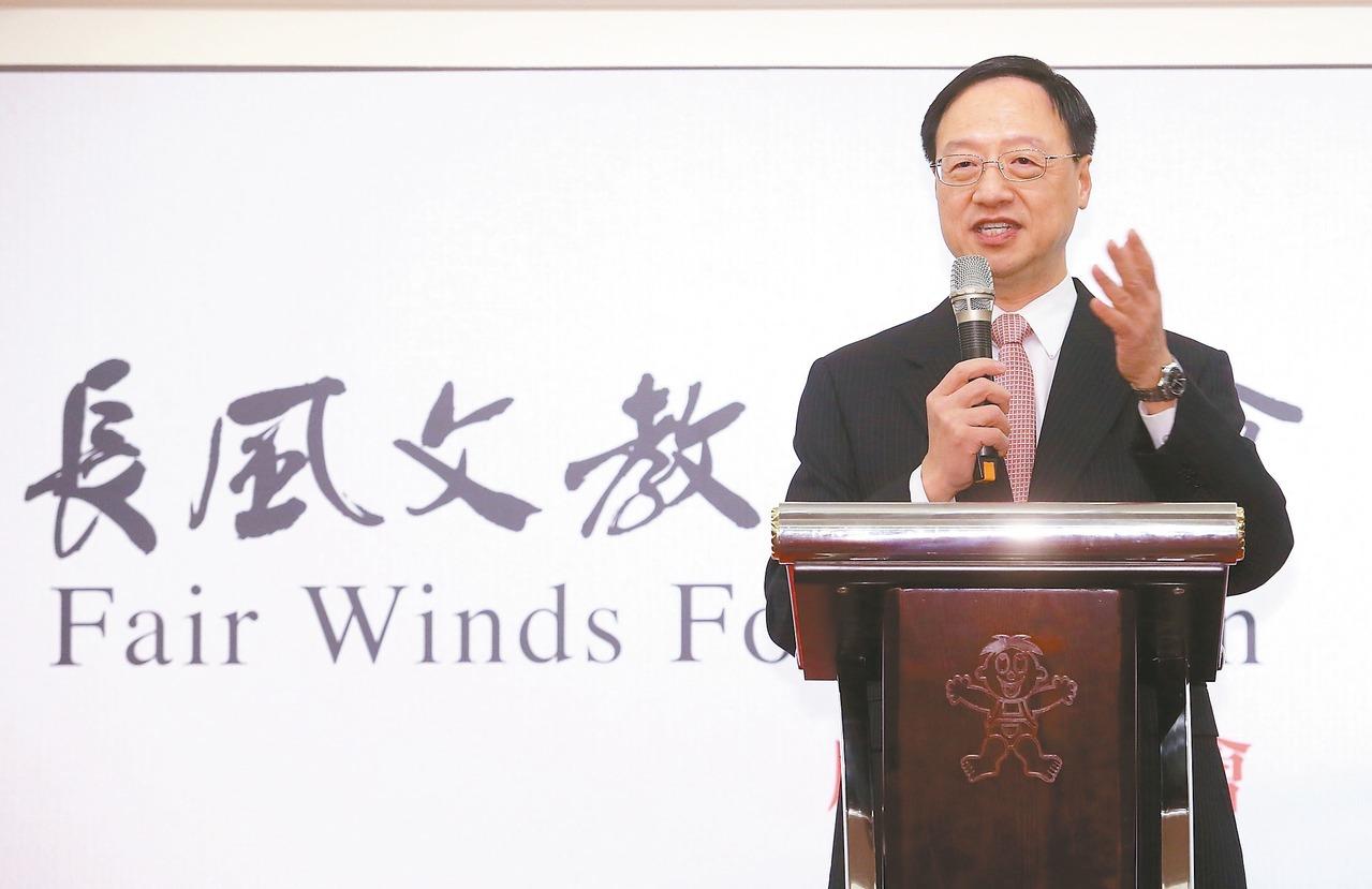 江宜樺 成立長風基金會