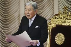研議日皇退位制度 專家報告出爐交安倍