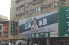 遭諷「21648」是黨內下毒手?劉世芳這麼回應
