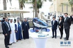 陸製載客無人機要營運了 杜拜富豪嘗鮮