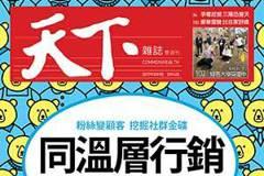 電子煙騙很大 台灣七成含尼古丁