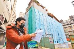 不同意戶住家遭建商拆除 北市:無違法