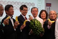 台灣香蕉傳奇 當年一串蕉能繳整年學費