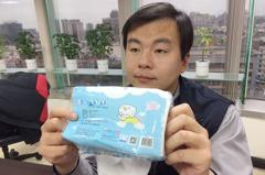 推行衛生紙丟馬桶 桃市環保局促改用「短纖維衛生紙」