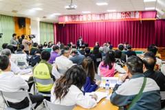 下屆台南市議員選區少5區? 初步草案這樣劃分