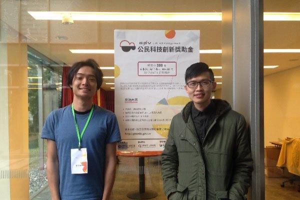 願景工程贊助g0v公民科技獎 分辨LINE真偽提案