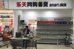 9成關門!中國樂天超市遭催款