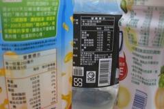 禁入!含糖飲料賣進彰縣教育機構 每次最多罰3萬