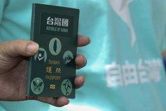 聯合/北京如何看台灣國護照