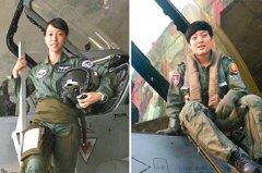 首度公開! 空軍密訓F-16、幻象、IDF女飛官
