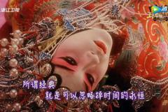 勾眼線會打噴嚏... 張國榮「霸王別姬」幕後故事曝光