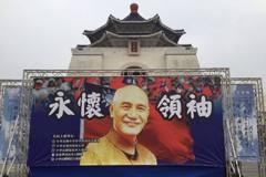 政府禁止「捍衛中華民國」 也不可以「永懷領袖」