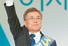 南韓總統大選 文在寅、安哲秀兩強爭霸