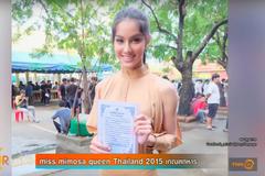 泰國徵兵隊伍中出現變性皇后 軍官搶合照