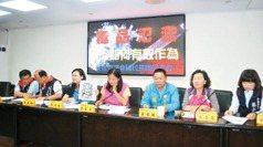 台南藍黨團促訂「毒品防制自治條例」