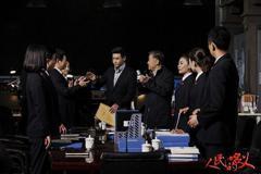 陸電視劇「人民的名義」 帶動南京旅遊熱潮