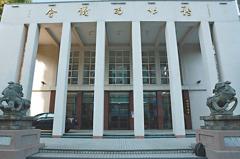 新竹市議會最美石獅 命運多舛傳奇多