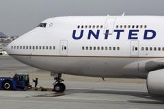 被航空公司丟包 在美如何應對?