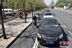 北京路邊停車位這樣劃 機車、腳踏車更安全