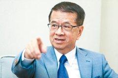 全聯總裁徐重仁 將於9月底退休