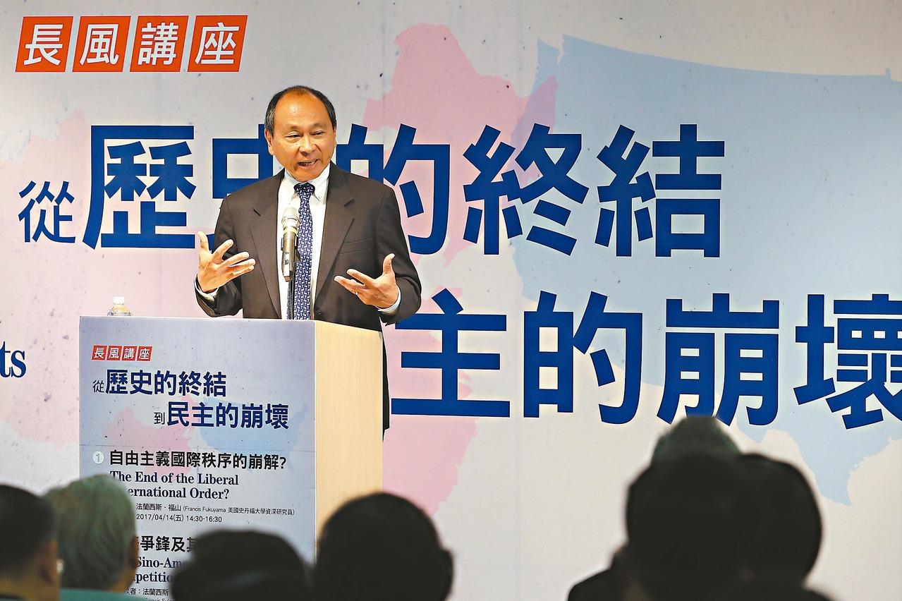 民粹主義風潮/法蘭西斯.福山:在亞洲 民粹主義多為政黨工具