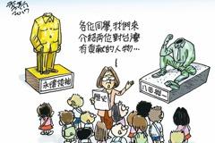 聯合/砍銅像正義了誰?
