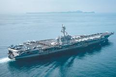 美航母「卡爾文森號」迷蹤記   川普、防長推波