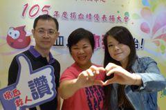 鄧羽媗捐血1200次 嘆換不回癌症媳婦