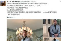 郭文貴預告爆常委資產 北京加緊追捕