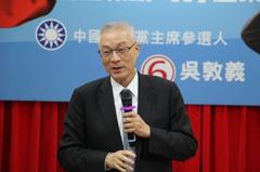 吳敦義上海後援會成立 百餘名台商出席