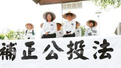 16天接力禁食促修公投法 林義雄5月11日壓軸