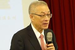 未來事件交易所預測 黨主席候選人吳敦義當選率51%