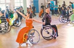 輪椅舞國手選拔 80組菁英北港競技
