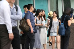 勞退新制雇主提繳工資 這城市比台北多一萬元