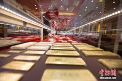 中國大媽注意 膠東是世界第3大金礦區