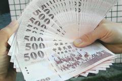 40歲以下主要理財工具 71%存新台幣