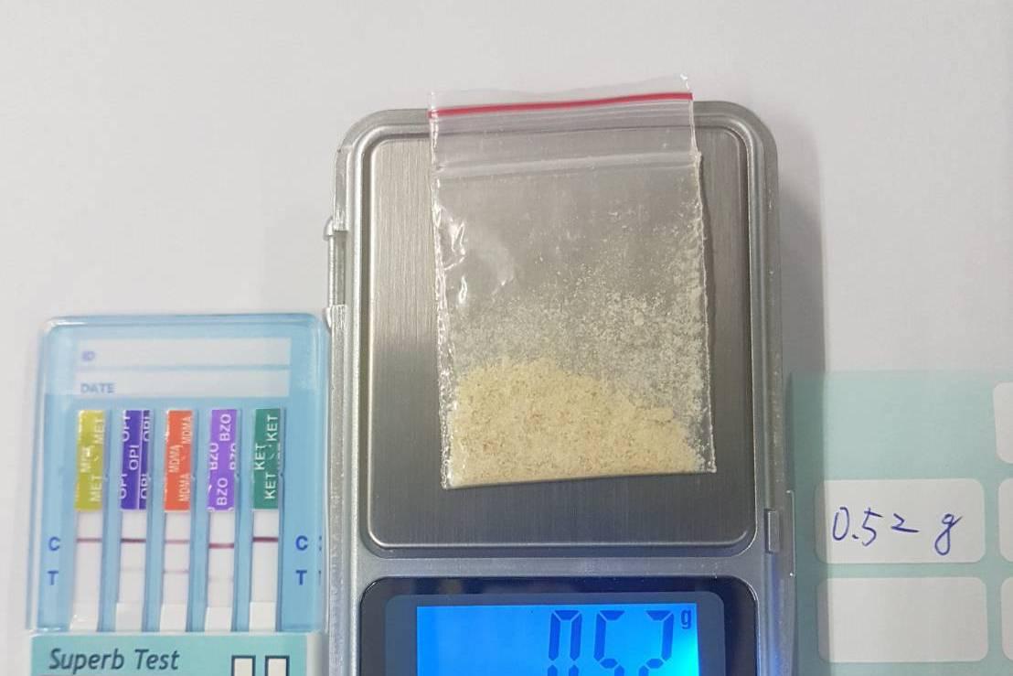 「梅子粉」混成這樣你敢吃?警緝毒赫見新興混合型毒品