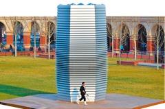 荷蘭設計「霧霾淨化塔」有望中國造