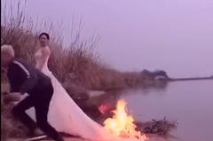 婚紗點火新娘險成火球 攝影師:拍的是一種「情懷」