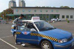 汽車強制路考 公路總局公布考照最常犯錯誤