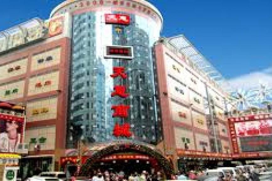北京罕見街頭抗議 因批發市場遷離停業