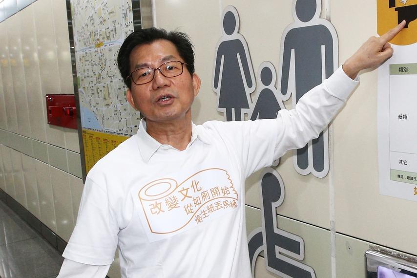 49億元改善全國公廁 李應元:以如廁新文化迎接世大運