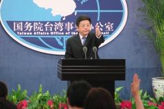 台灣新課綱未提開羅宣言 國台辦:任何圖謀都是徒勞