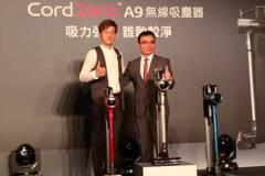 LG發表旗艦型吸塵器 邀宥勝站台