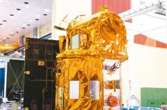 最具台灣味的衛星 福衛五號準備升空