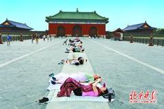 北京天壇丹陛橋成治療床 躺一躺賽針灸?